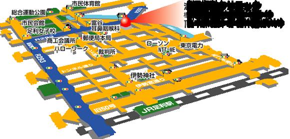 渡辺歯科クリニック:栃木県足利市大橋町1-1825-10:0284-42-8211(歯にいい)